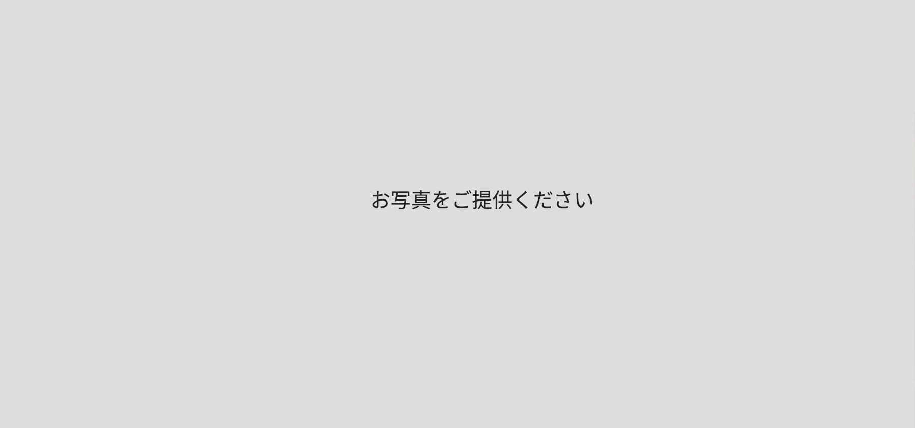 軽中古車専門店